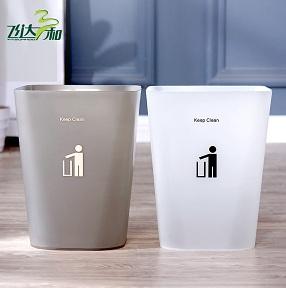 G2860 方形垃圾桶 6.4L / G2870 方形垃圾桶 11.8L
