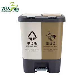 G2470分类垃圾桶