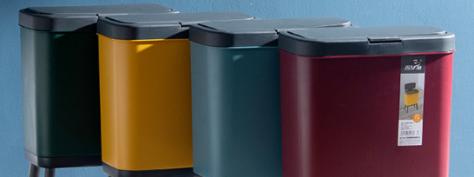新品上新   一款你没有见过的垃圾桶