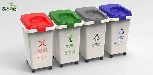 户外四分类垃圾桶